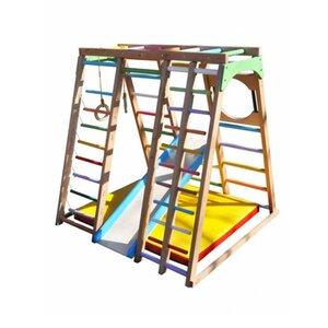 Детский спортивный комплекс Лазейка бук цветной