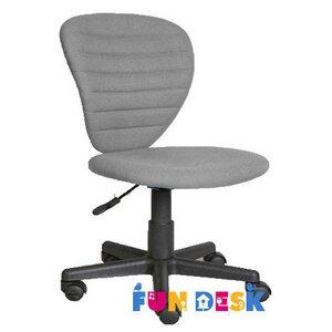 Детское кресло FunDesk LST2 Grey