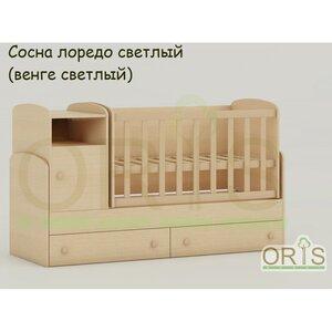 Кроватка – трансформер ORIS Marica сосна лоредо светлый (венге светлый)