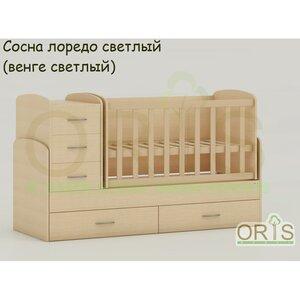 Кровать-трансформер Oris Maya сосна лорендо (венге светлый)