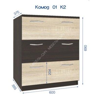 Комод комбинированный 1 К2 производства Мебель-Сич - главное фото