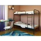 Двухъярусная кровать Релакс Дуо 80*190