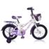 """Двухколесный велосипед Сrosser Kiddy 18"""""""