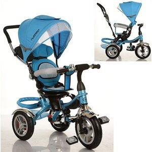 Трехколесный велосипед Turbo Trike M 3114 A надувка,голубой
