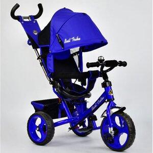 Трехколесный велосипед Best Trike 5700 (синий (4560) рама синяя, с поворотным сиденьем