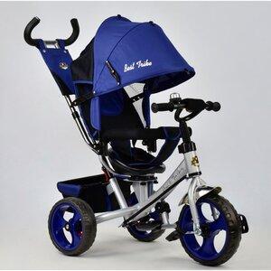 Трехколесный велосипед Best Trike 5700 (синий (4230 стальная рама) с поворотным сиденьем