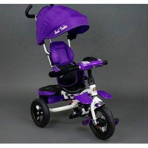 Трехколесный велосипед Best Trike 6699 фиолетовый,белая рама
