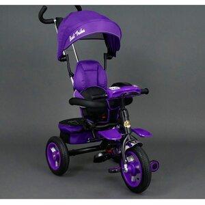 Трехколесный велосипед Best Trike 6699 фиолетовый,черная рама