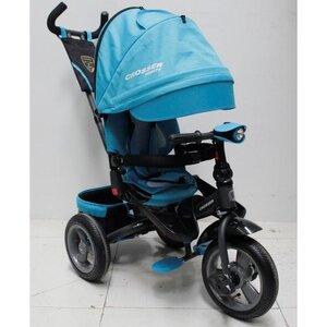 Трехколесный велосипед Сrosser Triniti Т400 голубой