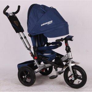 Трехколесный велосипед Сrosser Triniti Т400 синий